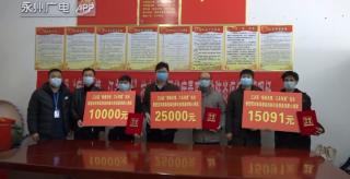 (抗击疫情·永州在行动)江永:菜商义卖蔬菜捐款助力抗疫