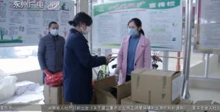 ?(抗擊疫情?永州在行動)永州經開區為復工企業免費提供預防中藥