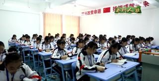 永州德順中等職業技術學校:百萬助學行動   培養產業人才