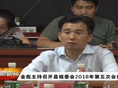 20180721祁阳新闻