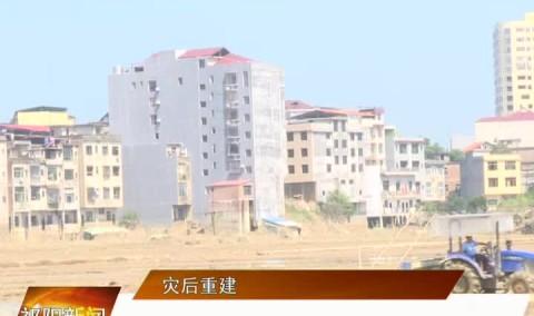 20190720祁陽新聞