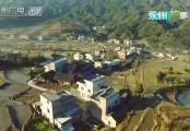 20190111永州城事