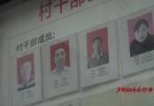 20201006永州新闻联播