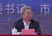 20201029永州新聞聯播