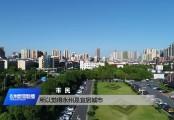 20201026永州新闻联播
