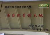 20200928永州人社