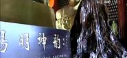 品读永州之佛光普照万寿寺