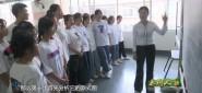 湖南瀟湘技師學院傳遞工匠精神培養技能精英