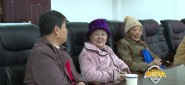 江華16名老人投資被騙公安民警追回53萬元贓款