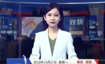 20191021雙牌新聞