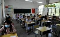 20200727永州人社