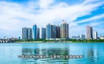 20201012永州人社