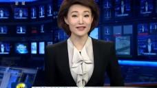 中央新聞聯播