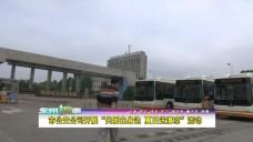 20180727永州城事