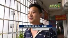 20180820永州人社
