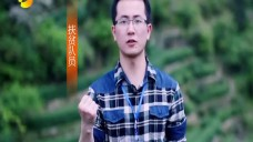 湖南新闻联播