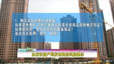 20181228永州城事