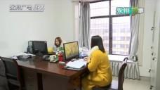 20190104永州城事