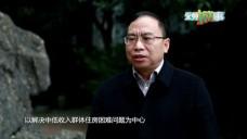 20190201永州城事