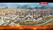 20190524永州城事