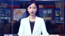 20191104雙牌新聞
