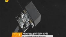 湖南新聞聯播