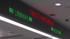 20191220永州城事