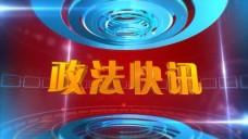 20200902平安永州