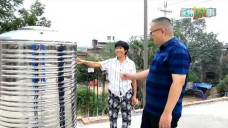 20200925永州城事
