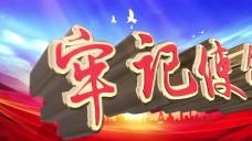 20201019永州新聞聯播