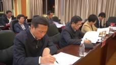 20201105永州新聞聯播