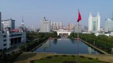20201117永州新聞聯播