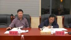 20201103永州新聞聯播