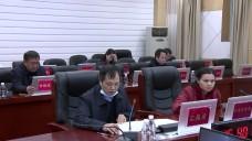 20201216永州新聞聯播