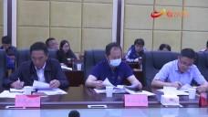 20210527永州新聞聯播