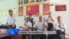 20210526永州新聞聯播