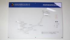 20210116永州新闻联播