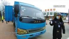 江華:貨車變身移動加油站被查獲