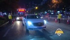 鳳凰園交警大隊持續開展交通夜查整治行動