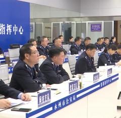車麗華:搶抓落實 推動公安工作和隊伍建設高質高效發展