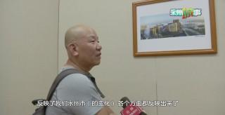 """永州市""""六大战役""""书画摄影展 形式多样展永州巨变"""