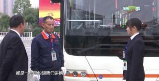 永州公交全省首创全面开展空乘式文明服务