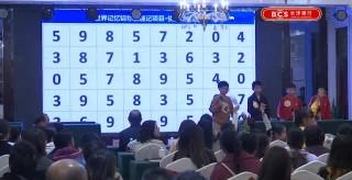 永州萌娃:最快1分6秒可記住20個詞語