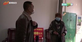 退休護士捐款五千元詮釋黨員風采