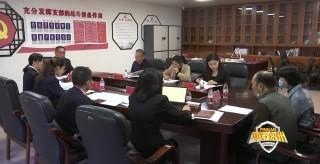 永州市人民檢察院聯合冷水灘區人民檢察院開展司法救助案件公開聽證會