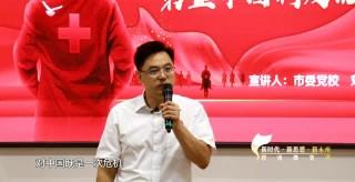 劉康勝《抗疫斗爭偉大實踐彰顯中國制度優勢》