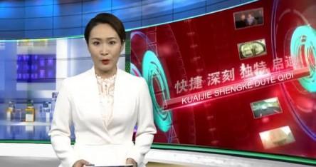 20201125平安永州