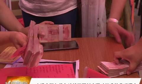 20190621祁陽新聞_MP4