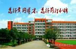 永州黃岡博才學校