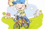 【小學】一年級暑假敘事作文精選:我學會了騎自行車